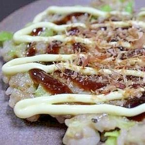 残った玄米ご飯deお好み焼き風おやき