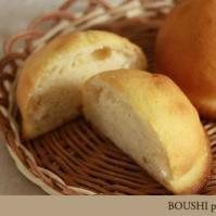 自家製酵母 de ぼうしパン