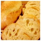 気泡たっぷりバケット♪家で本格♪フランスパン