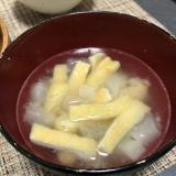 簡単汁物♪大根と油揚げのお味噌汁