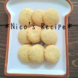 嬉しい低糖質♪大豆粉で作る豆乳クッキー