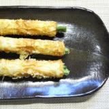 アスパラ入りちくわの天ぷら