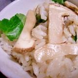 秋の味覚☆松茸ご飯