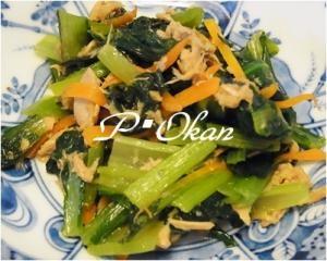 簡単♪小松菜とツナ缶の炒め煮