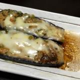 ナスのねぎ味噌チーズ焼き