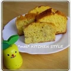 ホットケーキミックスで簡単☆バナナパウンドケーキ