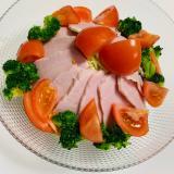 ロースハムの贅沢サラダ