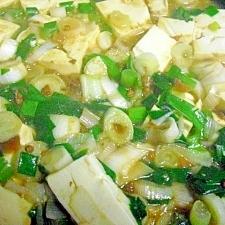 お豆腐と肉味噌炒め