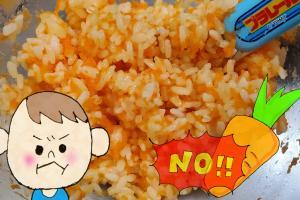 野菜嫌いでもパクパク食べる♡人参ごはん!