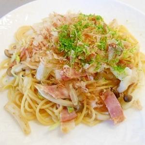 白菜、ベーコン、しめじの和風パスタ