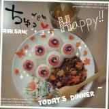 【カレー】肉無し 豆腐ドライカレー 目玉のおやじ