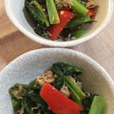 ツナと小松菜の塩昆布炒め