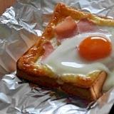 半熟とろ~んな簡単ハムエッグトースト