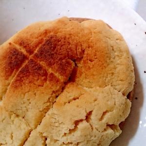 【糖質制限】メロンパン