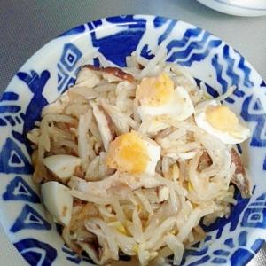 もやしとゆで卵のサラダ