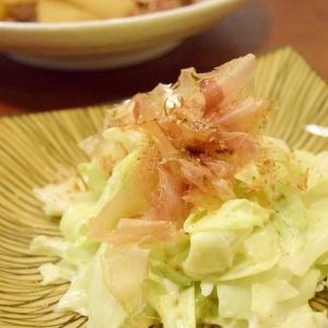 つ~んと美味しい♪キャベツの和風サラダ