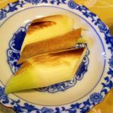 マコモダケの素焼き、味噌・七味・マヨ添え