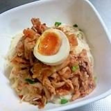 麺を合わせて楽しむ「豚キムチ」レシピ