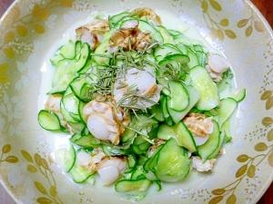 爽やかな風味の胡瓜と茗荷のサラダ