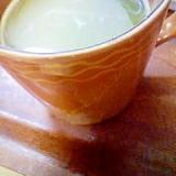緑茶オレ!
