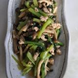 青菜ときのこと豚ひき肉の中華炒め