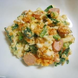 小松菜&ウインナーの和風卵サラダ