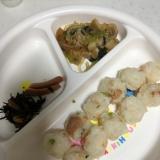 離乳食完了期☆鮭と小松菜おにぎりとひじきの煮物☆