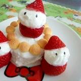 赤ちゃんでも食べれる☆クリスマスケーキ☆離乳食