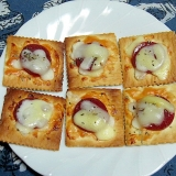 サラミの一口クラッカーピザ