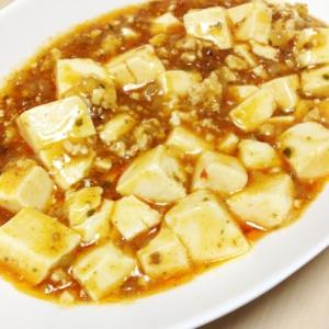 玉ねぎ甘い麻婆豆腐