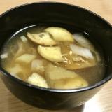 生姜入りなすの味噌汁