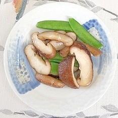 椎茸、えんどうの炒め物