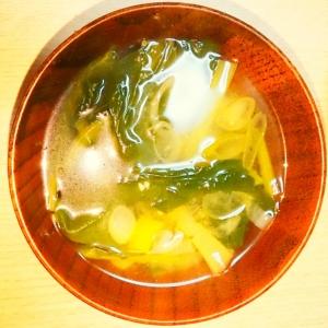 大根と小松菜とねぎのお味噌汁★大根の葉も♪