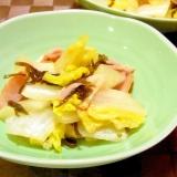 白菜とベーコンのレンジ蒸し 塩昆布和え