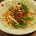 水菜と錦糸卵の和風サラダ