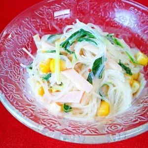 春雨とハム・コーン・水菜の辛子マヨポン和え