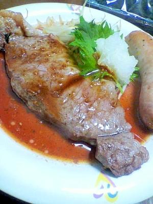 ふわふわお肉のステーキ