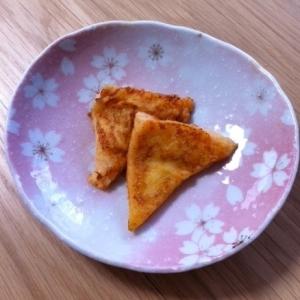 離乳食後期♪トマト味のフレンチトースト☆