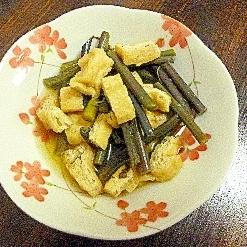 簡単♡蕨と油揚の煮物
