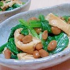 小松菜と納豆とお揚げさんの辛子和え