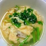 クレソンの卵スープ