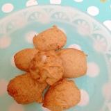 きな粉クッキー♡