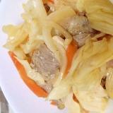 カレー味☆ヘルシー豚バラのっけ蒸し野菜