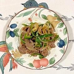 ラム肉、玉葱、ピーマン、キャベツの炒め物