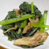 舞茸と小松菜の和風ソテー