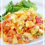シンプルな味付け♪トマトと卵のサラダ