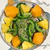 ゴーヤ、ロースハム、柿、パインのサラダ