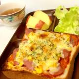 ピザトーストで、しっかり朝ごはん