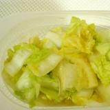 白菜のレモン漬け