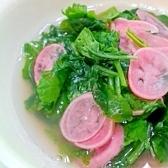 ラディッシュとラディッシュ葉のサラダスープ